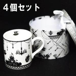 【ポイント10倍】 マグカップ 4個セット 箱付き モノトーン ファンタジー サマーリバー Summer River c BV COPYRIGHT arajin1990