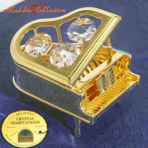 スワロフスキー オーナメント ピアノ(クリア) 置物 合金製 24K  クリスタルテンプテーション CRYSTAL TEMPTATIONS SWAROVSKI ELEMENTS arajin1990