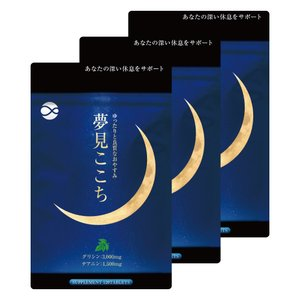 良質な睡眠をサポート。グリシン、テアニン、ギャバ、トリプトファンなどの成分を贅沢配合      睡眠...