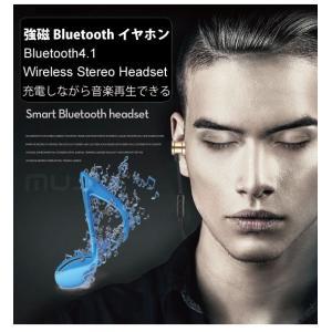 ワイヤレス イヤホン bluetooth 4....の詳細画像5