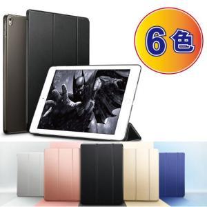 iPad9.7inch(2017/2018) iPadmini2/3 iPadpro12.9inch(2017) ケース 超軽量 極薄 レザー 三つ折スタンド オートスリープ機能 スマートカバー|arakawa5656