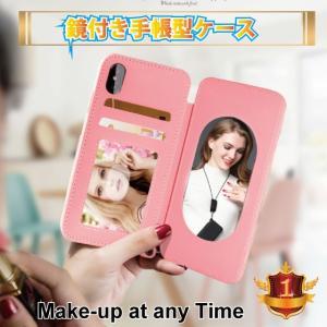 iPhoneX iPhone8 iPhone7 iPhone8Plus iPhone7Plus スマホケース 鏡付き  ハイブリット 手帳型 ケース カバー 海外大人気|arakawa5656