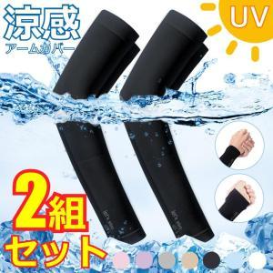 アームカバー UVアームカバー UVカット 手袋 ロング ロゴ レディース 紫外線 指穴 ランニング スポーツ 運転 ドライブ 無指穴|arakawa5656