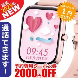 スマートウォッチ 血中酸素濃度 体温 心拍数 血圧 睡眠モニタリング 日本語 大画面 IP67防水 着信通知 LINE 歩数計 腕時計 2021年最新モデル メンズ レディース