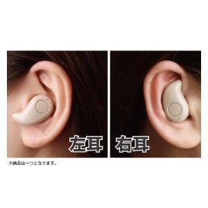 ワイヤレスイヤホン Bluetooth イヤホ...の詳細画像4