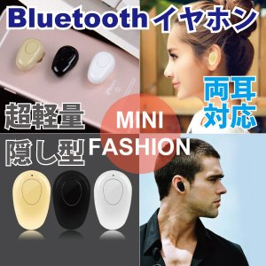 ブルートゥース Bluetooth イヤホンS520  iPhone7 plus  ヘッドセット 軽量 ワイヤレス ヘッドホン Bluetoothイヤホン隠し型|arakawa5656
