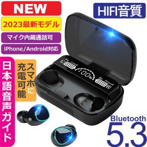 期間限定 半額セール ワイヤレス イヤホン Bluetooth 5.0 高音質 長時間 軽量 防滴 iPhone Android SDカード スポーツ ランニング|arakawa5656