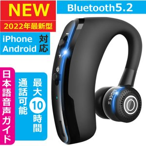 ワイヤレスイヤホン bluetooth イヤホン 高級 片耳用 iPhone android アンドロイド スマホ 運転 高音質 ランニング スポーツ ジム 音楽|arakawa5656