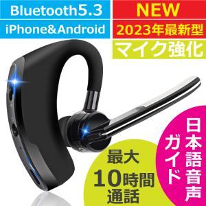 ワイヤレスイヤホン bluetooth イヤホン 高級 片耳用 マイク強化 iPhone android アンドロイド スマホ 運転 高音質 ランニング スポーツ ジム 音楽|arakawa5656