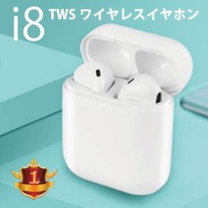 ワイヤレス イヤホン Bluetooth 4.2 i8ステレオ ブルートゥース オープン記念 最新版 iphone6s iPhone7 8 x Plus android ヘッドセット ヘッドホン|arakawa5656
