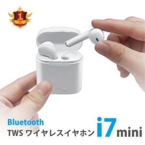 ワイヤレス イヤホン Bluetooth 4.2 i7miniステレオ ブルートゥース オープン記念 最新版 iphone6s iPhone7 8 x Plus android ヘッドセット ヘッドホン|arakawa5656