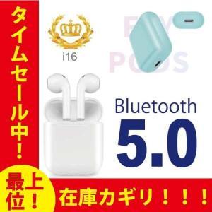 ワイヤレス イヤホン Bluetooth 4.2 i9 ステレオ ブルートゥース オープン記念 最新版 iphone6s iPhone7 8 x Plus android ヘッドホン|arakawa5656