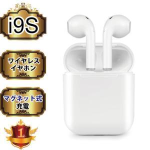 ワイヤレス イヤホン Bluetooth 4.2 i9S ステレオ ブルートゥース オープン記念 最新版 iphone6s iPhone7 8 x Plus android ヘッドセット ヘッドホン|arakawa5656