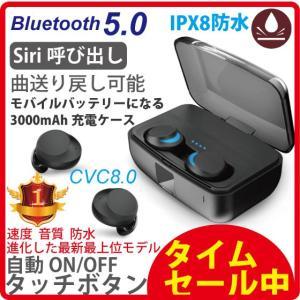 ワイヤレスイヤホン bluetooth 5.0 イヤホン IPX8防水 3000mAhモバイルバッテリー 両耳 ステレオ iPhone android アンドロイド スマホ 高音質 ランニング 音楽|arakawa5656