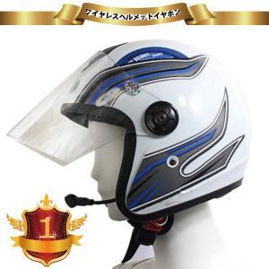 バイクヘルメット用Bluetoothヘッドセット V1-2A ブルートゥースイヤホン ハンズフリーiPhone  iPad Galaxy  送料無料|arakawa5656