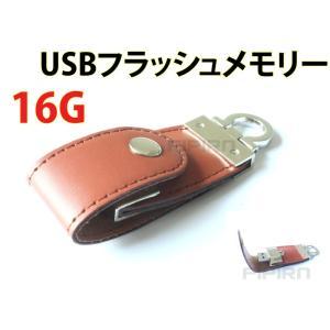USBフラッシュメモリー ケース付 16GB|arakawa5656