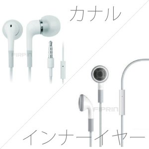 iphone6 6s iphone5 5s SE iphone4S ipod ipad マイク付き カナル インナーイヤー イヤホン|arakawa5656