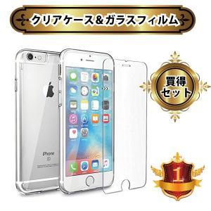 ガラスフィルム クリアケース セット iPhone7 8 Plus iPhone6 6s plus 5 5S 5C GALAXY S4 S5 用  保護ケースカバー ガラスフィルム|arakawa5656