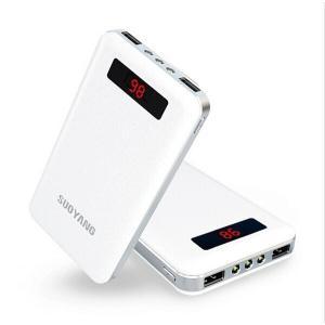 モバイルバッテリー 大容量 20000mah ...の詳細画像5