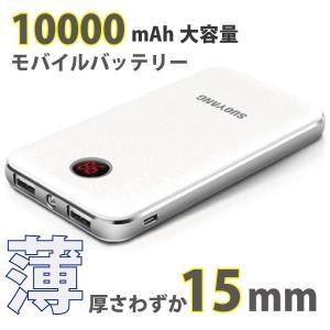 SUOYANG 20000M 10000mah大容量モバイルバッテリー 急速充電 レビューで送料無料 ポケモンGO|arakawa5656