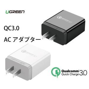 UGREEN CD122 QC2.0 QC3.0  AC USB アダプター クイックチャージ 充電器|arakawa5656