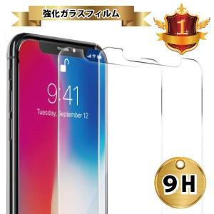 ガラスフィルム iphoneX iPhone8 7 6s 6...