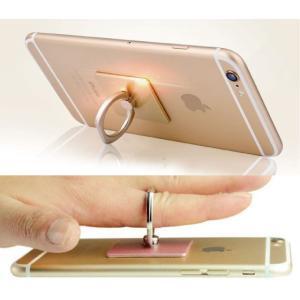 リングスタンド 携帯スタンド iPhone androidを指1本で保持 スタンド機能 落下防止 着脱可能|arakawa5656