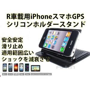 スマホ 車載ホルダー iphone7 iphone7 plus スマホホルダー ダッシュボード スマホ カーナビ GPS|arakawa5656