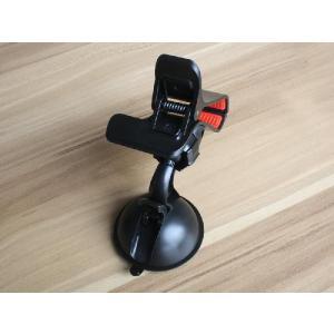 カー用 iPhone携帯ブラケット 吸盤式スタンド 360℃回転可能ホルダー|arakawa5656