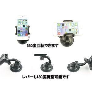 スマホ 車載ホルダー iphone6 ipho...の詳細画像4