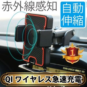 Qiワイヤレス充電器 急速 スマホ 車載ホルダー iphoneX iphone8 スマホホルダー 360度回転可能 吸盤式|arakawa5656