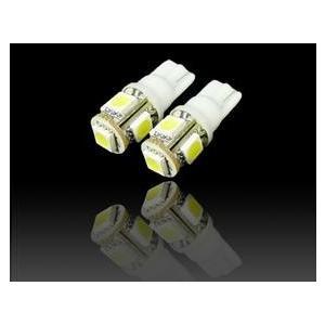 T10-5050-5LED 車用T10 LED 3チップ ハイパー5SMD  12V車専用 ホワイト|arakawa5656