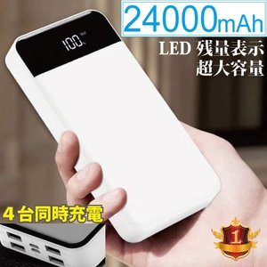 モバイルバッテリー 即発送  iphone8 x iphon...