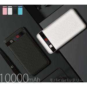 モバイルバッテリー FMI108 大容量10000mAh 超薄型  iphone 8 x iPhone アンドロイド 充電器|arakawa5656