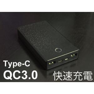 モバイルバッテリー 10000mAh 大容量 QC3.0 Type-C MicroUSB 快速充電 iphone 8 x|arakawa5656