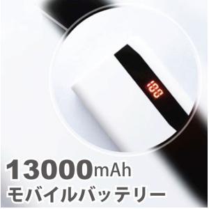 モバイルバッテリー大容量13000mAh携帯充電器 ipho...