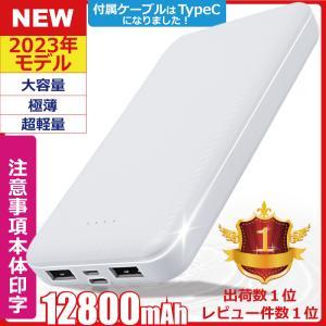 モバイルバッテリー 大容量 薄型 モバイルバッテリー巾着付 ...