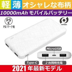 モバイルバッテリー  大容量 8000mAh超薄 スマホ充電器iphone7 iphone7 plus Galaxy LEDライト ポケモンGO