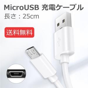 MicroUSB 充電ケーブル 急速充電 AWG24 大電流対応 3.5A  android アンドロイドスマホ|arakawa5656