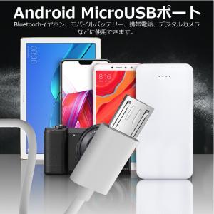 MicroUSB 充電ケーブル 急速充電 AW...の詳細画像3