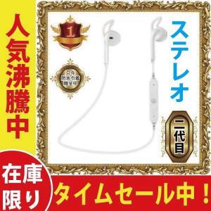 【期間限定半額】ワイヤレス イヤホン bluetooth 4.1 S6 ブルートゥース オープン記念 iphone6s iPhone7 8 x  Plus android ヘッドセット 軽量|arakawa5656