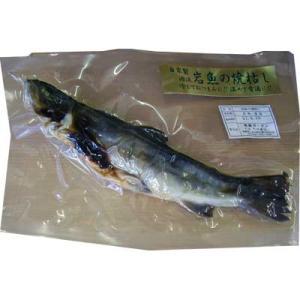 岩魚(いわな)の焼枯らし 黒姫高原の職人仕込 arakin