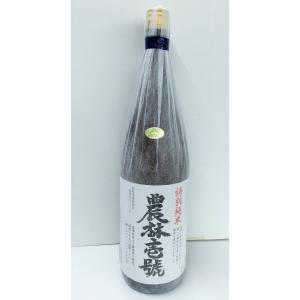 農林壱号 のうりんいちごう  新潟の妙高限定発売!幻の米を使った日本酒(特別純米酒1800ml)