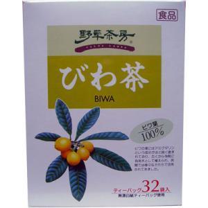 びわ茶(ティーバッグ32袋入り)|arakin