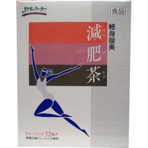 減肥茶(ティーバッグ28袋入り)|arakin