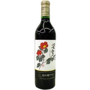 岩の原ワイン(いわのはらわいん)深雪花(みゆきばな:赤720ml)|arakin