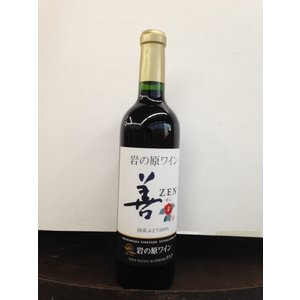 岩の原ワイン 善(赤720ml)|arakin