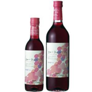 岩の原ワイン プリティルージュ(720ml)|arakin