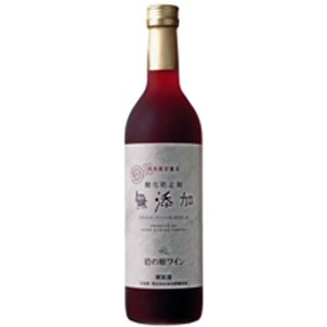 【岩の原ワイン】いわのはらわいん酸化防止剤無添加(辛口:赤720ml)|arakin
