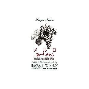 五一ワイン メルロ720ml 無添加|aramaki